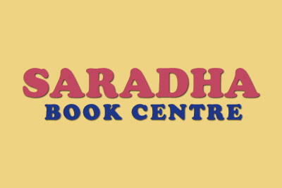 Saradha-Book-Centre