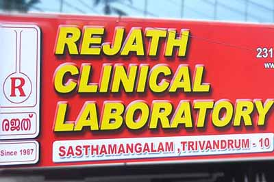 REJATH-CLINICAL-LAB