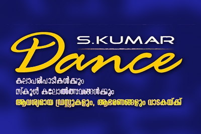S-Kumar-Dance-Costume-Makers