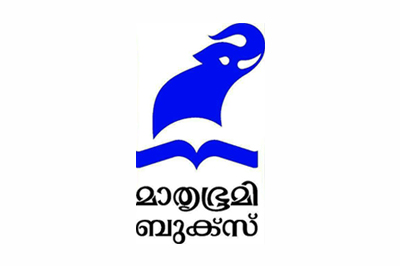 Mathrubhumi-Books